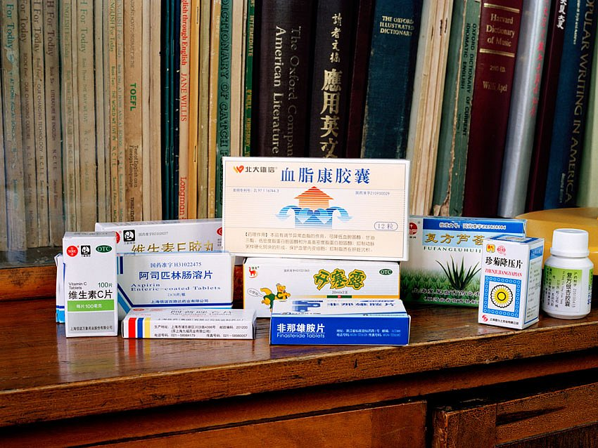 Mr. Lu's Medications